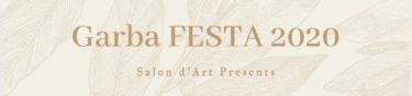 Garba FESTA 2020 企画ページ